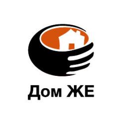 Дом ЖЕ